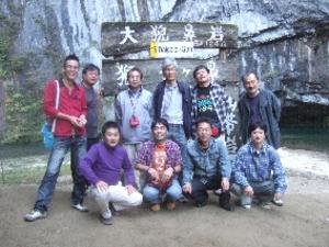 Dvc00143