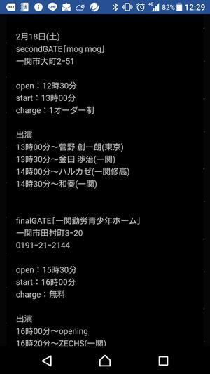 20130322_150650