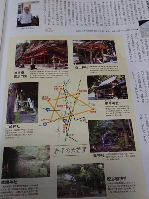 Photo_20200911225901